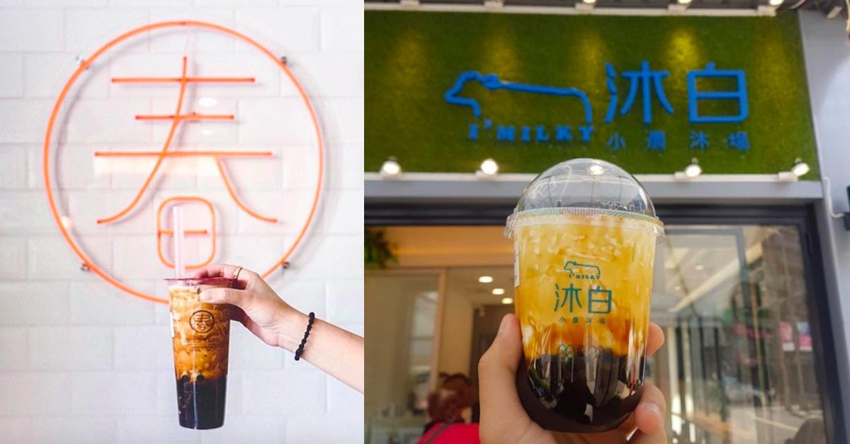 5間超夯飲料店推薦!不只黑糖鮮奶,還沒喝過就掉漆啦