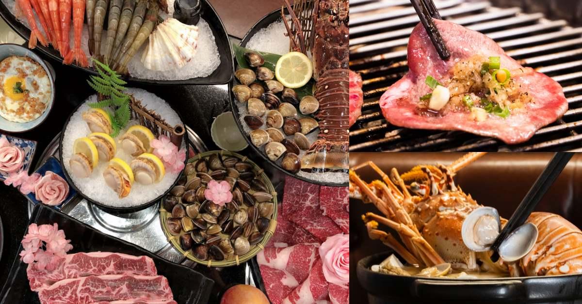 中秋節在家烤肉太麻煩!台北6家「燒烤店」超高CP值,300元就能吃到浮誇大龍蝦!