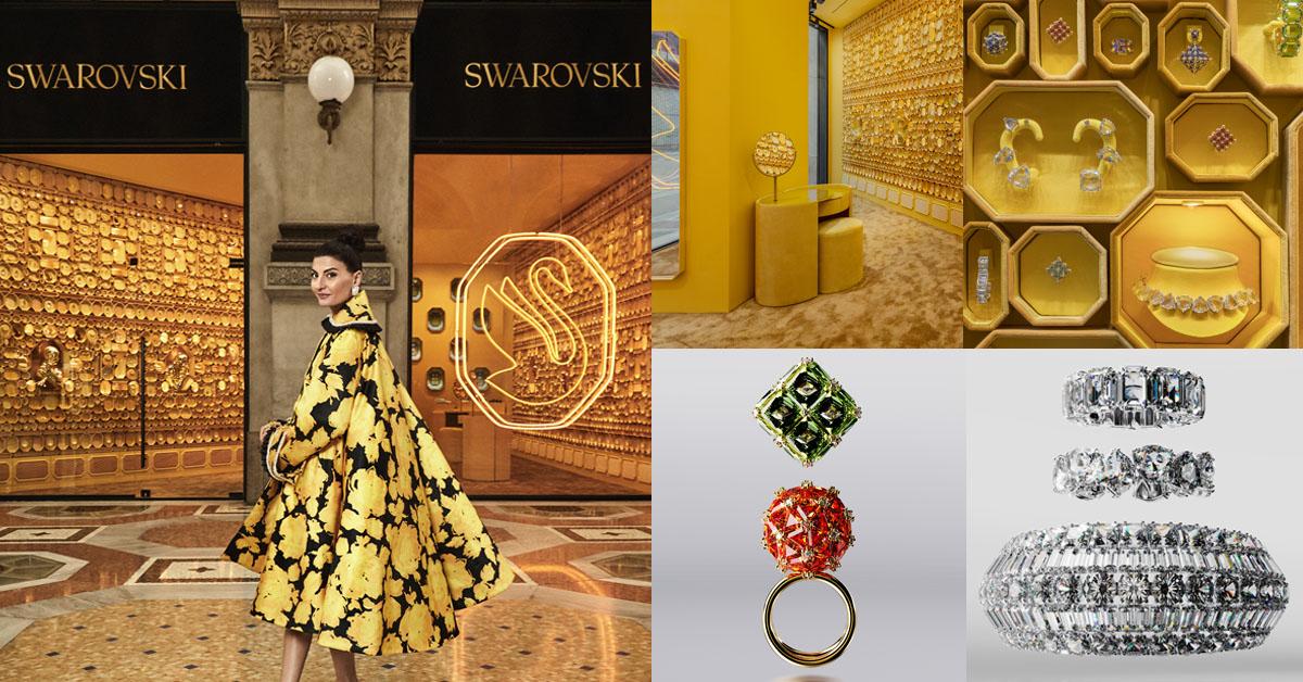 Swarovski店裝改頭換面!新任創意總監揭露全新旗艦店,百年水晶品牌至今最大轉型