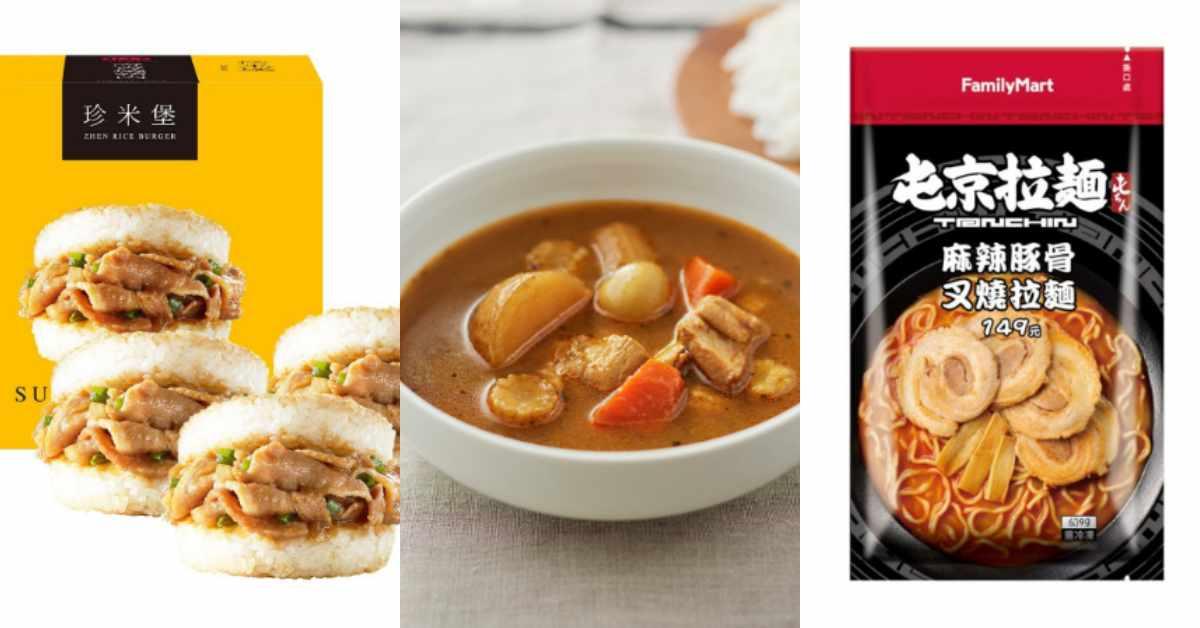一人在家防疫也要好好吃飯!懶人必備 5 項必吃「料理包」推薦,15 分鐘輕鬆上桌!