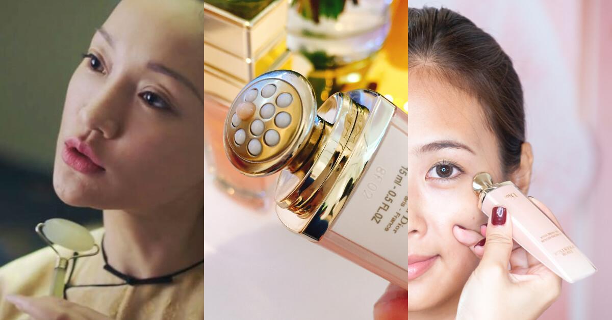 娘娘御用玉石滾輪升級版!Dior用10顆陶瓷珍珠按摩眼周,撫紋拉提一次到位!