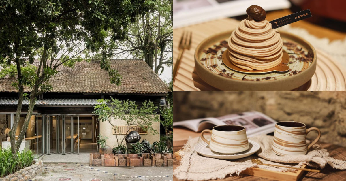 南投咖啡廳推薦「土土甜品店」,「泥漿咖啡」口味一絕,建築、店裝從裡到外時髦100分