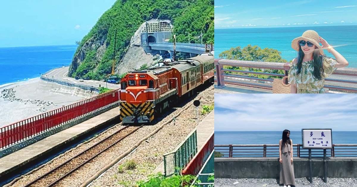 全台最美自然車站!台東「多良車站」停駛10年將再度行駛!依山傍海宛如動畫場景