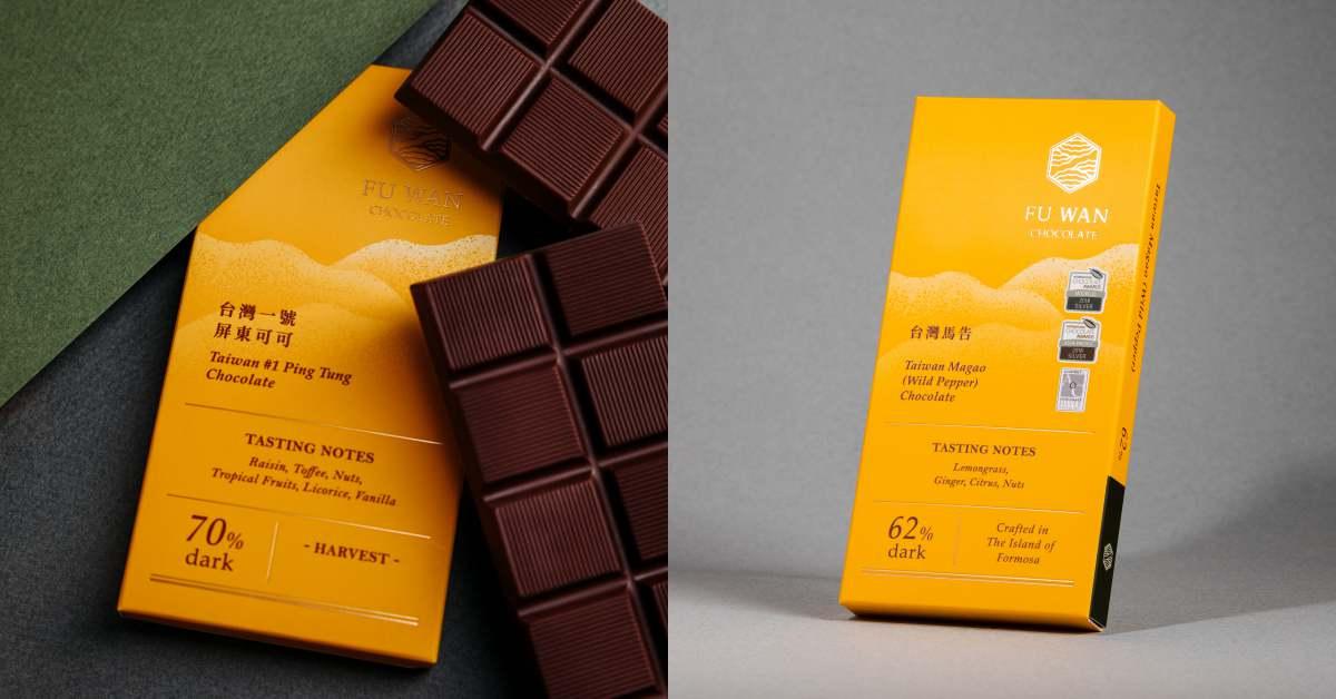 2020「世界巧克力大獎」名單出爐!「福灣巧克力」3項金牌、28項大獎再度為台爭光!