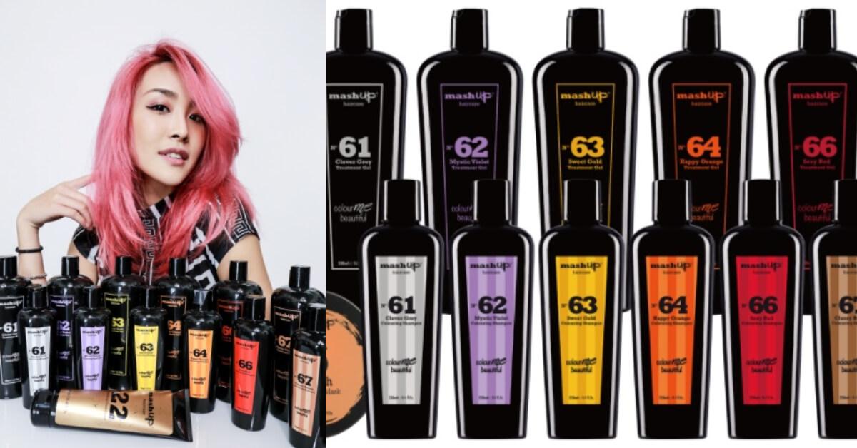 護髮護色一次到位  再也不用擔心染髮會讓髮質變差,可以隨心所欲變化造型!