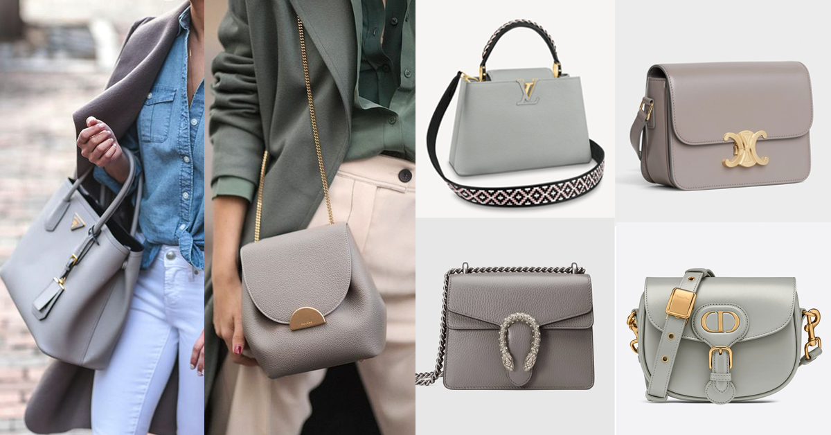 2021包包流行趨勢關鍵是「極致灰」!LV、Chanel、Celine...6款灰色IT Bag跟上Pantone年度色