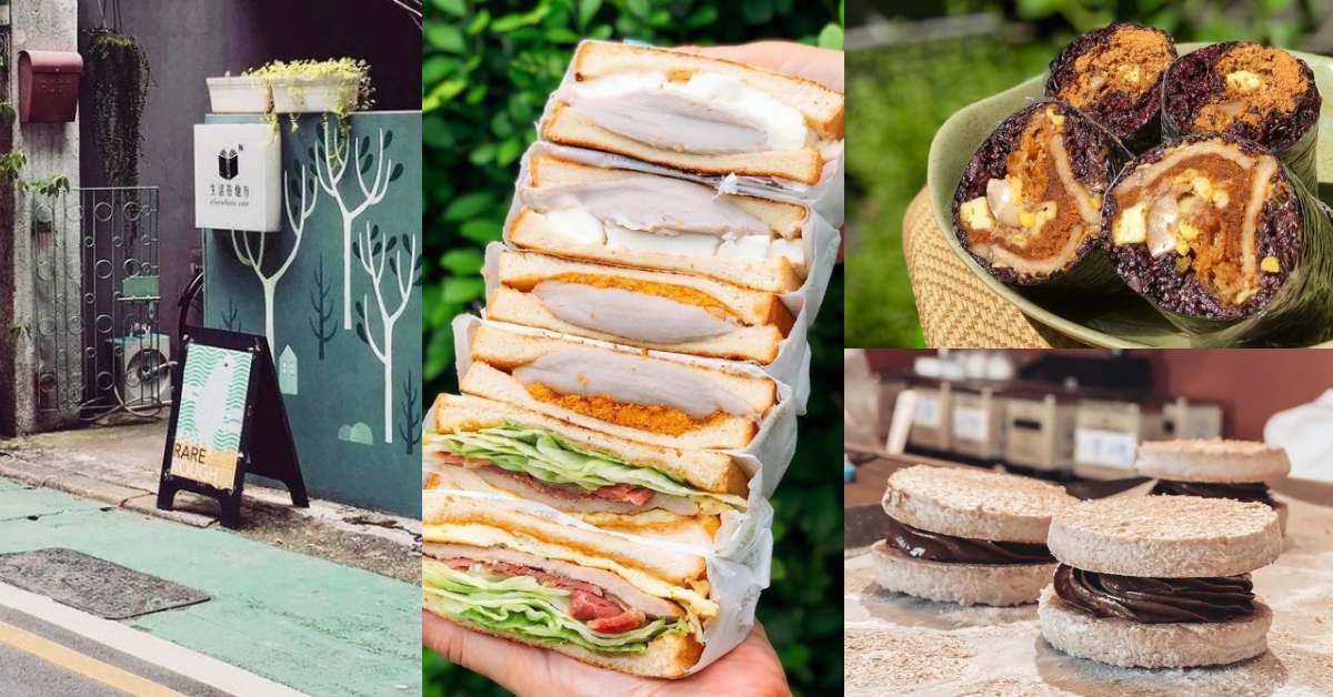 中正紀念堂「早午餐」推薦!元旦升旗就吃這5間,爆餡芋泥三明治、近30種口味的「劉媽媽飯糰」別錯過!