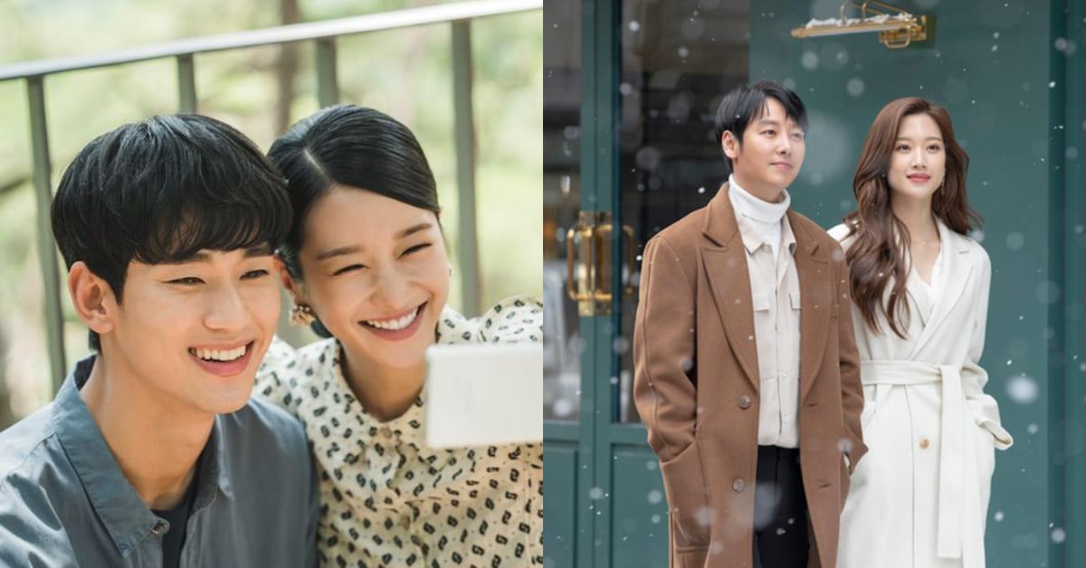 《雖然是精神病但沒關係》金秀賢、徐睿知僅排第二!2020韓劇最佳螢幕情侶Top5結果出爐