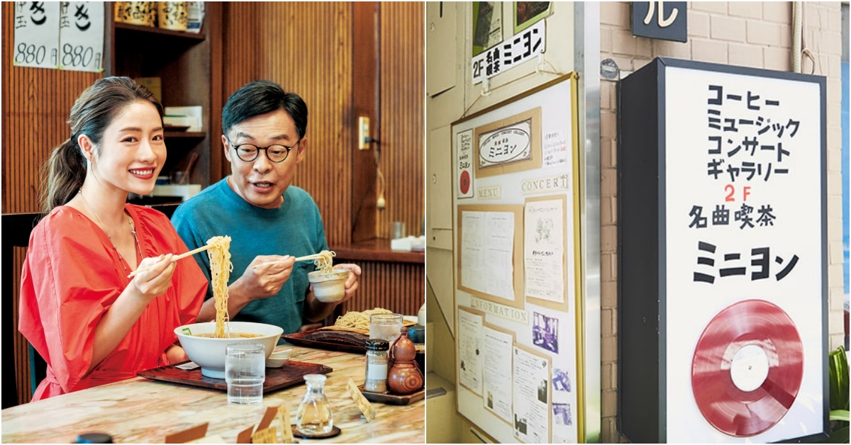 道地蕎麥麵、黑膠喫茶店!到日本就跟著石原聰美「東京Metro地鐵」地圖吃美食