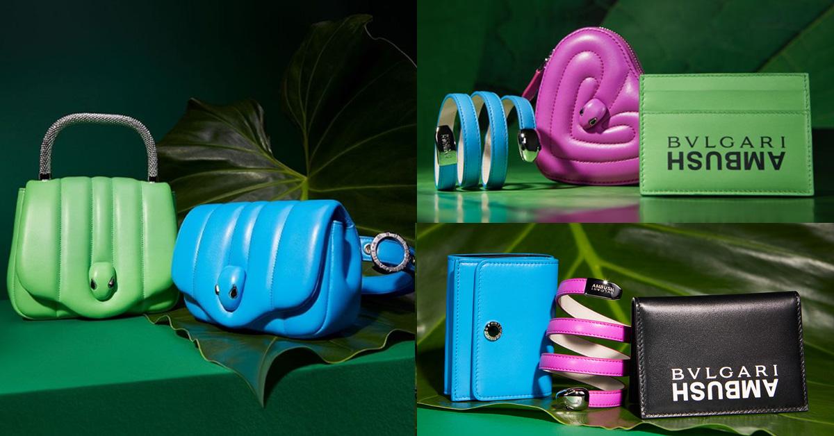 寶格麗「蛇頭包」最新聯名太狂了,攜手迪奧男裝珠寶設計師Ambush合作,搶購一空是註定的!