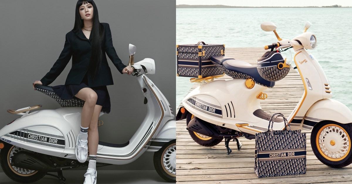 Dior「偉士牌機車」BLACKPINK智秀搶先騎!Oblique訂製後車廂太搶眼,6/3上市有錢不一定買得到