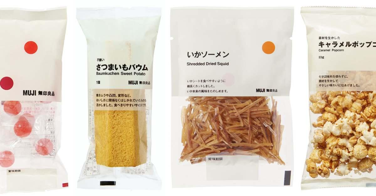 日本「無印良品」零食必買清單Top5!第1名蛋糕超冷門、棉花糖竟沒入榜?