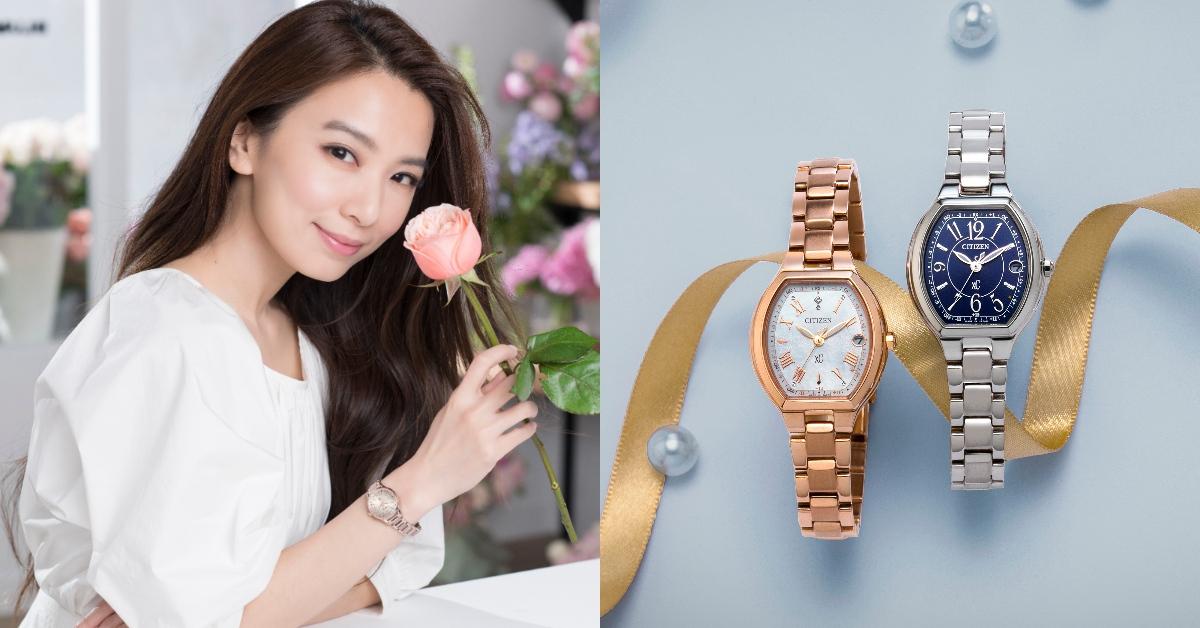 聖誕節就買這個送自己!女神田馥甄的手錶愛牌 CITIZEN 3款絕美氣質腕錶推薦