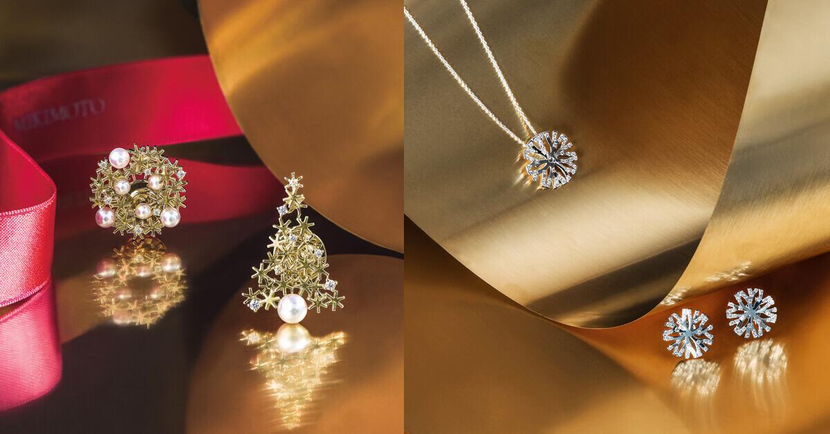 超可愛的耶誕限定珠寶!MIKIMOTO以珍珠與鑽石妝點,迎接璀璨的銀色聖誕〜