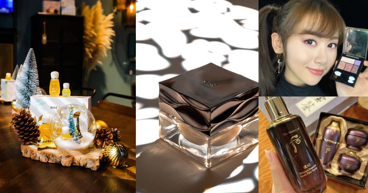 【美週Buy一下】秋冬必買5大美妝新品!Darphin聖誕限定、后頂級保養,日系人氣彩妝通通登台