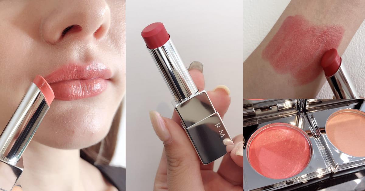 日本女生苦等2個月只為它!RMK紅豆牛奶唇膏解救唇紋,讓臉白好幾個色階!