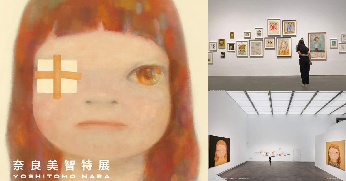 《奈良美智特展》最終場11/16台南登場!《微熱少女》首次海外展獻給台灣,作者受訪透露愛上台南原因…
