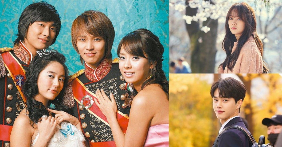 《宮 野蠻王妃》確定翻拍!15年後挑戰經典,金所炫、宋江被點名