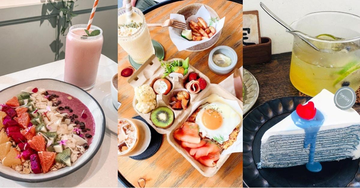 2020台中熱門咖啡廳推薦!早午餐、下午茶...各種創意甜點一次滿足你