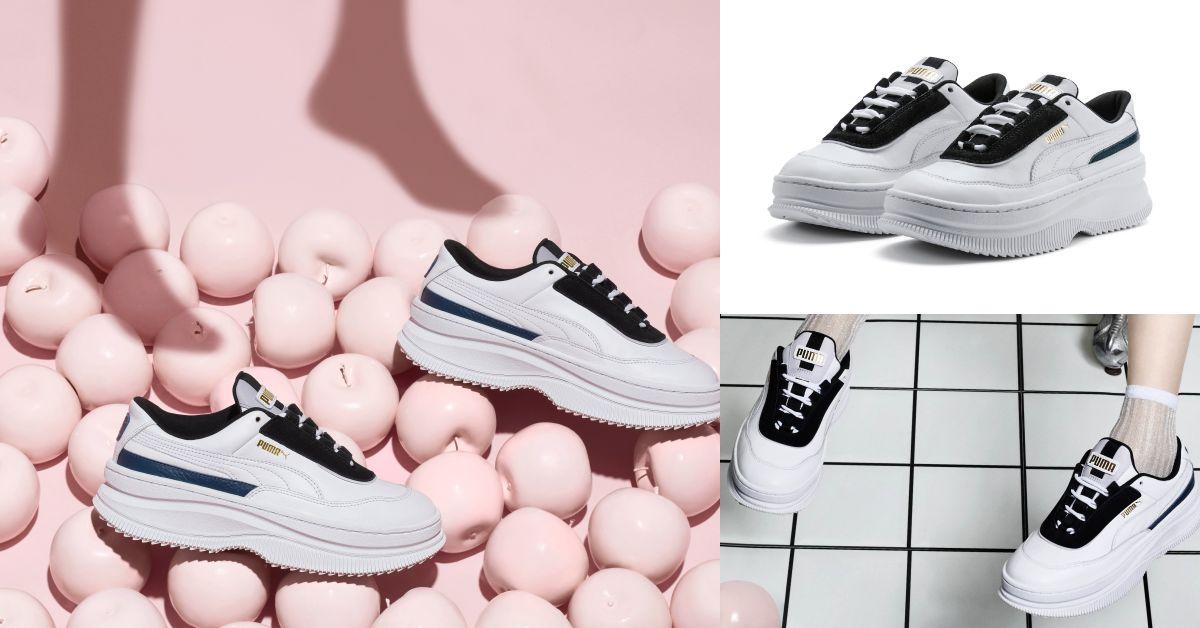 增高「小白鞋」再添一雙!2020春夏Puma這雙厚底鞋,讓妳穿上秒變長腿女神