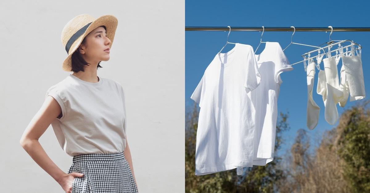 Muji無印良品季節商品出清,精選必買Top8單品6折起!T恤、襯衫、針織衫最低只要210元!