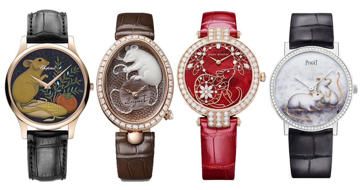2020新年開運從「錶」開始!Piaget、Panerai、Harry Winston...等10款鼠年造型錶