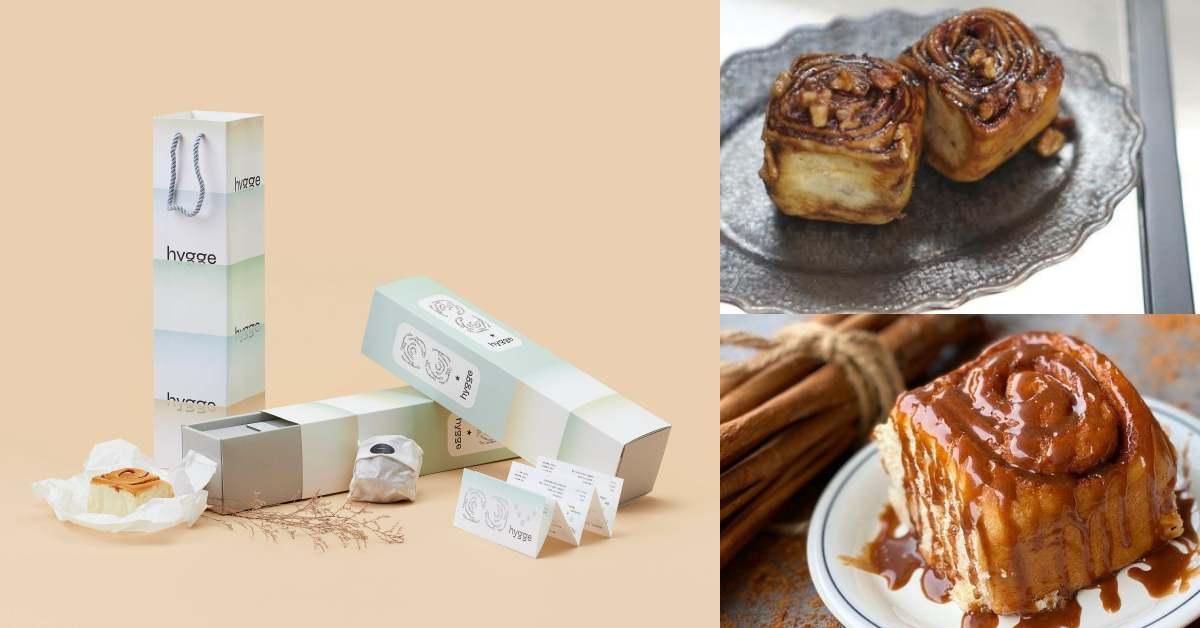 台北肉桂捲推薦這一款!「Hygge 肉桂捲禮盒」一次網羅5家肉桂捲名店,這哪捨得吃!