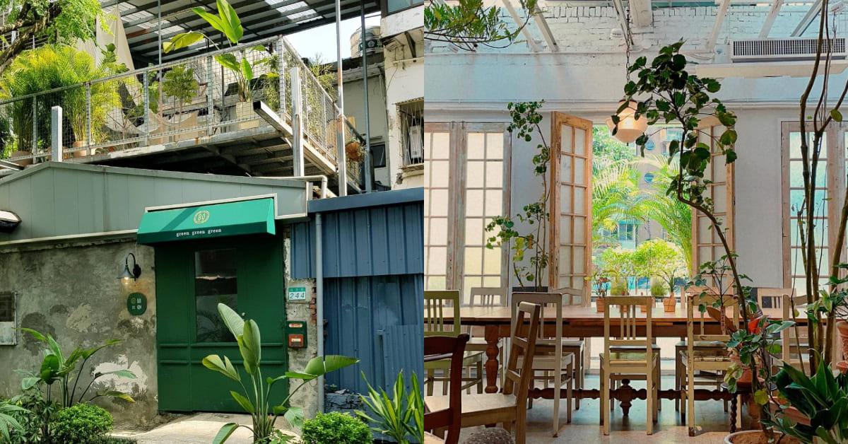 大安區咖啡廳推薦「綠咖生活概念店」,植物系老屋別有洞天,「野菜湯咖哩」一試就愛上!