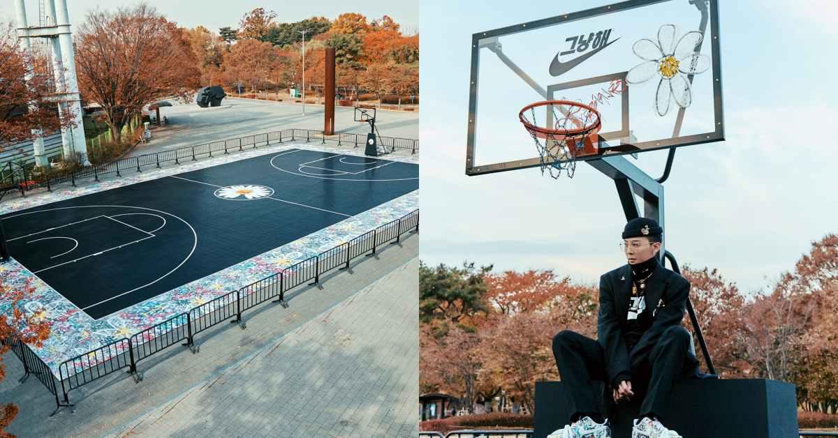 Nike×GD打造雛菊花朵籃球場!權志龍退伍後再一力作,成為首爾最美打卡點