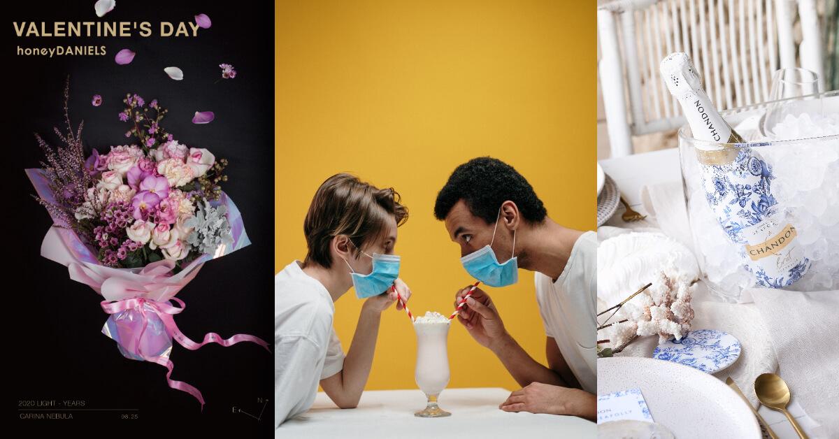 戀愛沒有防疫距離!教妳如何在後疫情時代,挑中七夕情人節的好禮
