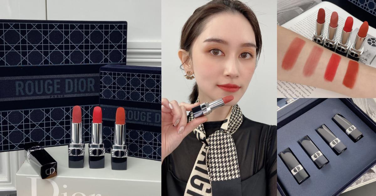 Dior唇膏豪宅小資女也住得起!藍星高訂絲絨禮盒限量登台,4種仙女唇色亞洲熱賣