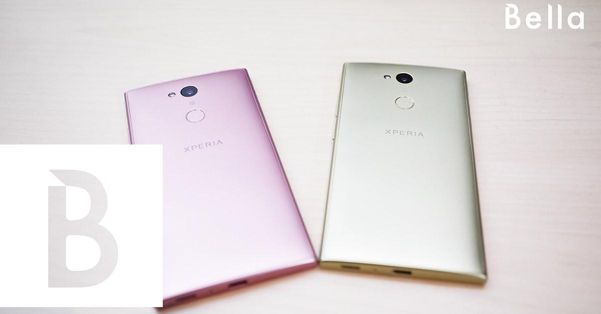 小資女也能輕鬆擁有旗艦級手機,Sony XA系列打造超強夜拍功能