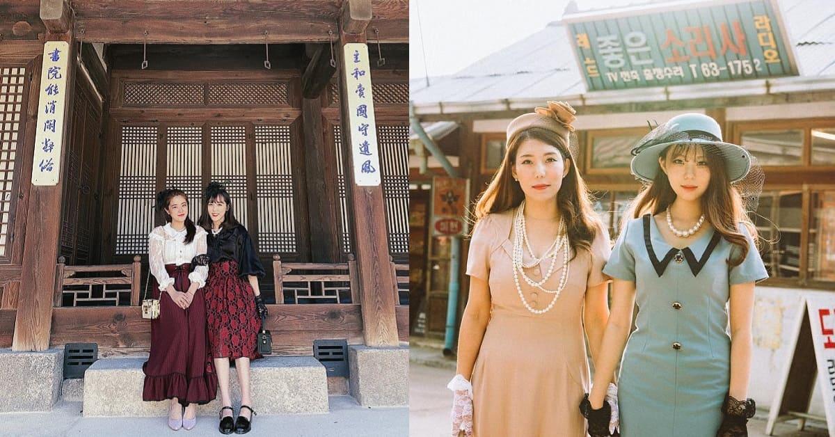 去韓國不是只有穿韓服!拍照打卡新選擇,快跟韓妞們一起穿復古服回到過去吧~