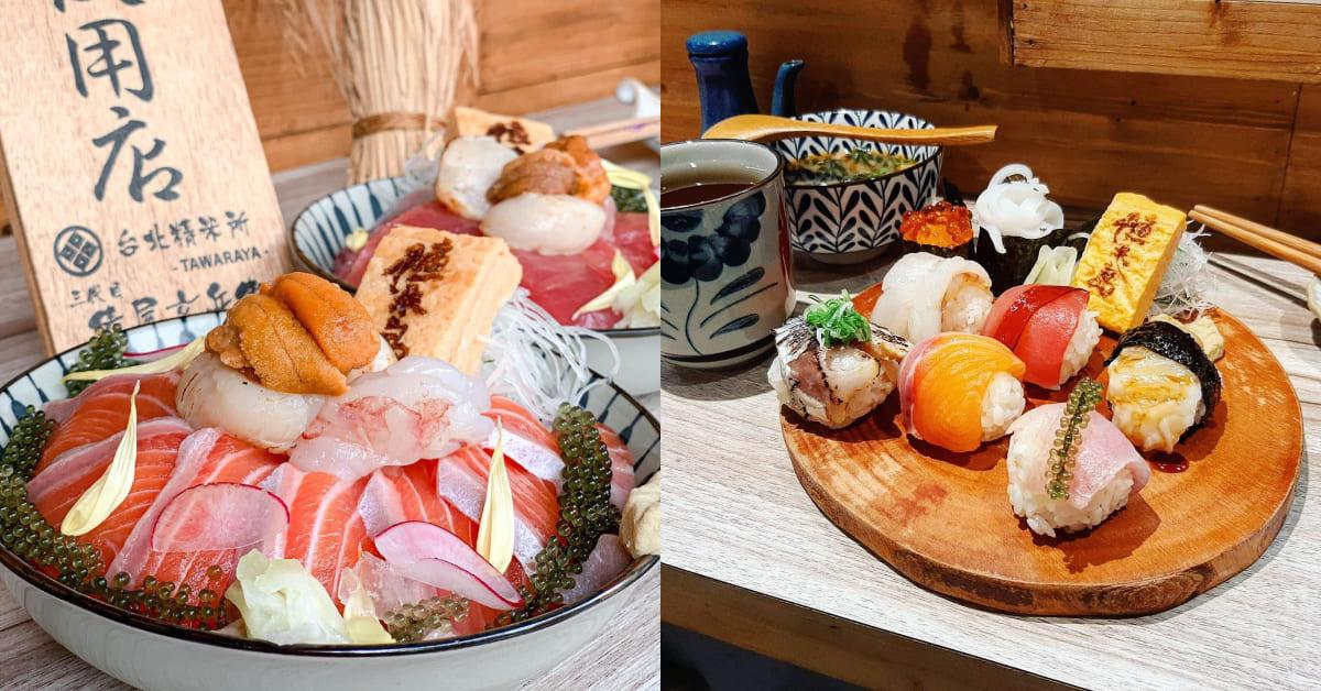 捷運中山美食「漁米島」仿日式木屋,海鮮丼飯太過份澎湃,迷你「手毬壽司」IG爆紅