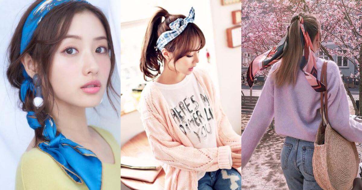 2019盤髮就靠馬尾+絲巾!4種綁法化身韓劇女主角,別再只會用橡皮圈啦