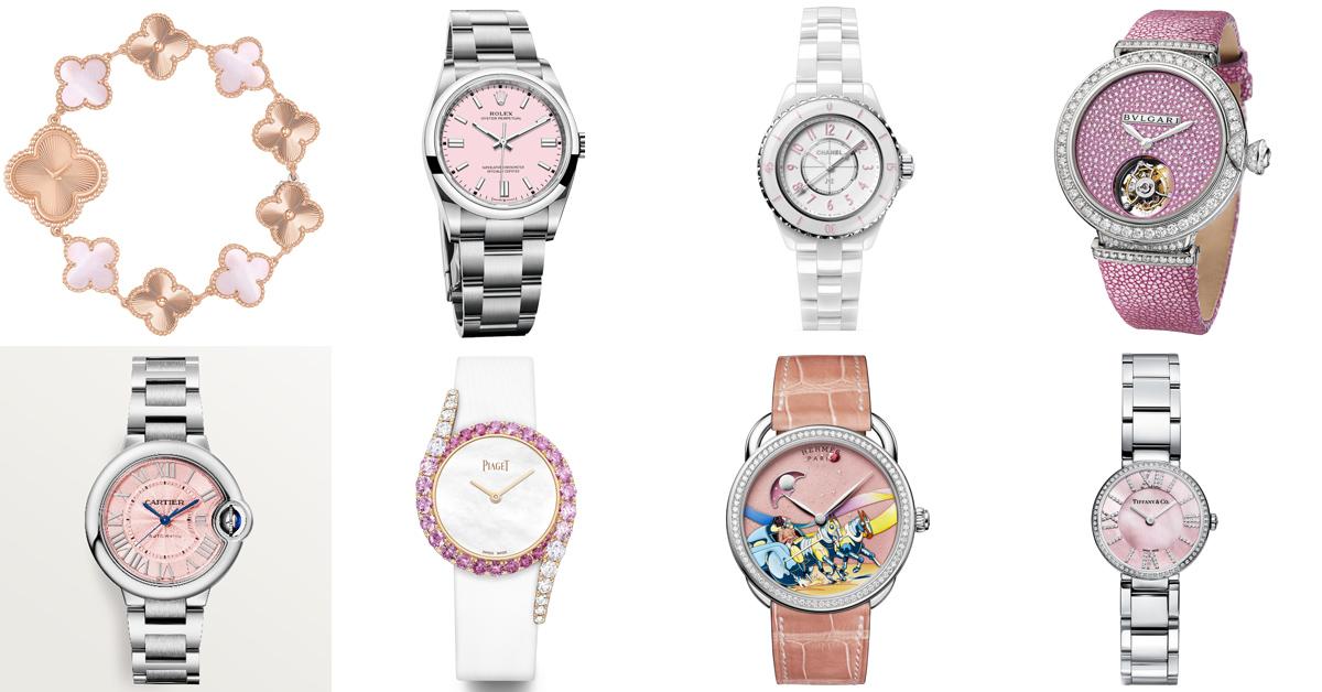 腕錶推薦「粉紅色」Top 14!Cartier、Tiffany、Chanel...Rolex這只「Oyster Perpetual」男朋友也會來搶
