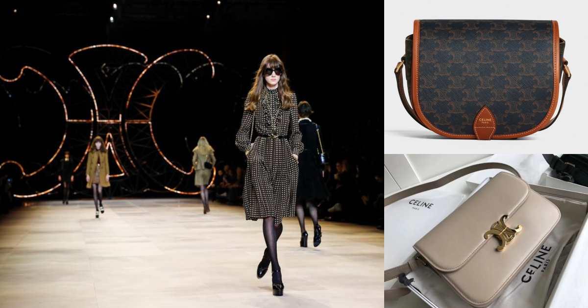 【10Why個為什麼】復古才是時尚!Celine任創意總監靠「這10招」讓50年前的老花變成時髦代表