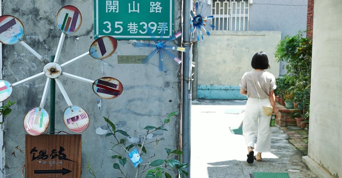 【傑力話家常專欄】不跑花東人擠人 來台南安平星級享受