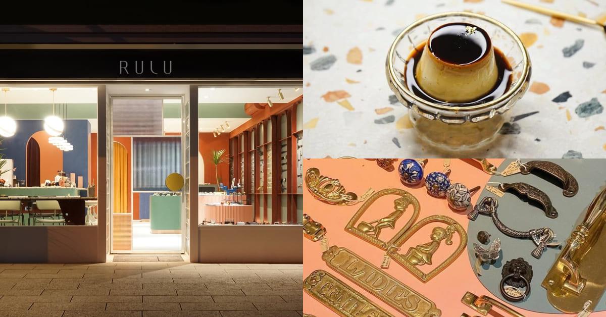 桃園龜山咖啡廳「Rulu Café」也是復古五金行!招牌「經典布丁」跟摩登店裝都一樣風味迷人