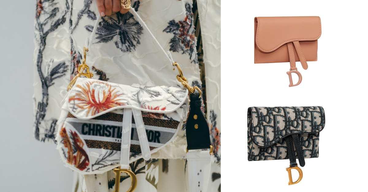 Dior超迷你馬鞍包登場!經典老花、粉霧配色超夢幻,小資價就能擁有!