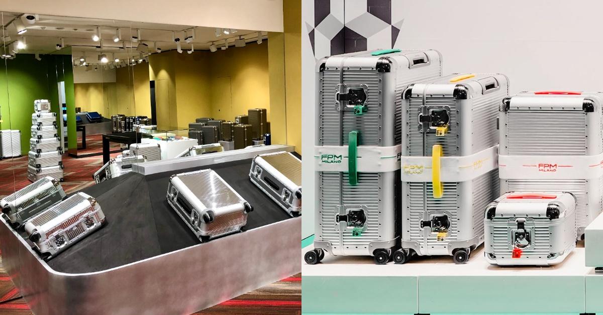 「行李箱界的愛馬仕」FPM超浮誇新店曝光!行李轉盤展示、客製化服務進駐微風