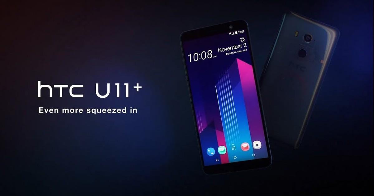 玻璃機殼很美,但HTC U11+半透明3D水漾玻璃手機讓手機美感再提升