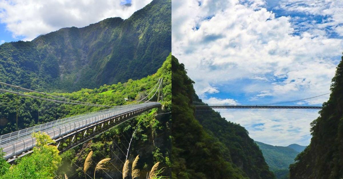 花蓮太魯閣「山月吊橋」正式開放!人生至少要有一次