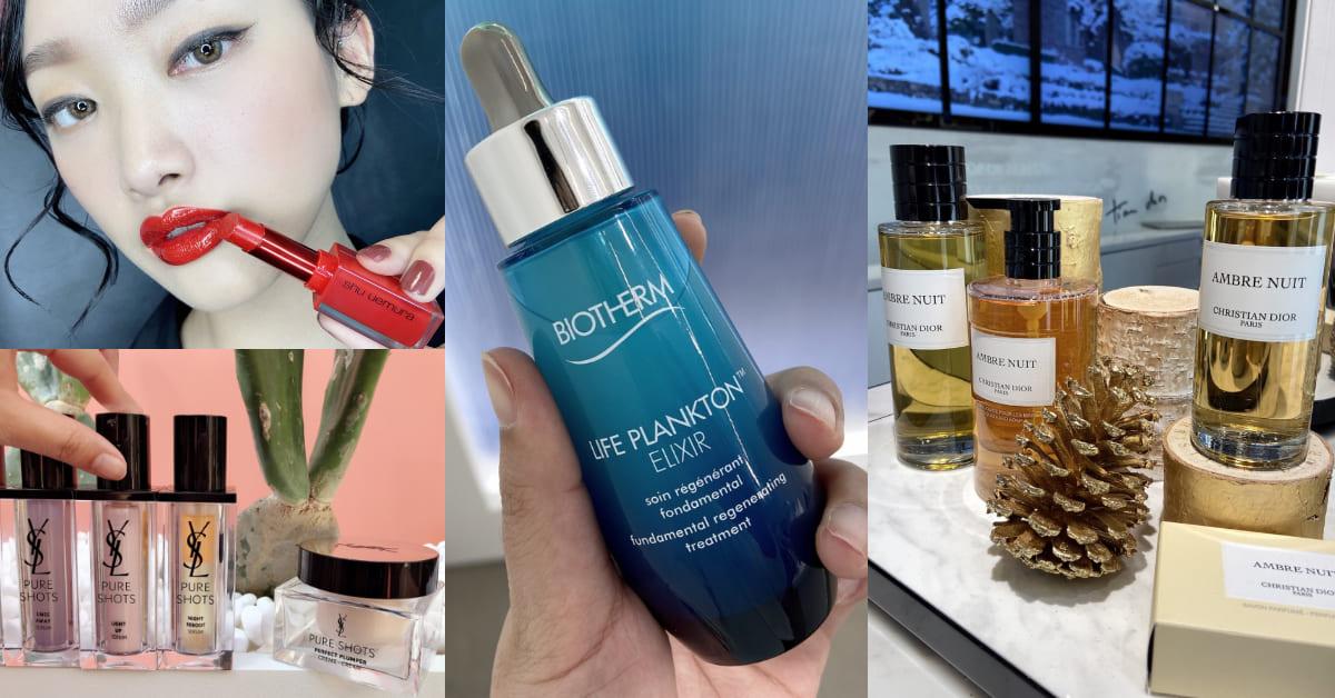 【美週Buy一下】本周8項亮點新品!Dior香氛世家登台、香奈兒沙漠玫瑰唇、YSL仙人掌保養一抹煥白