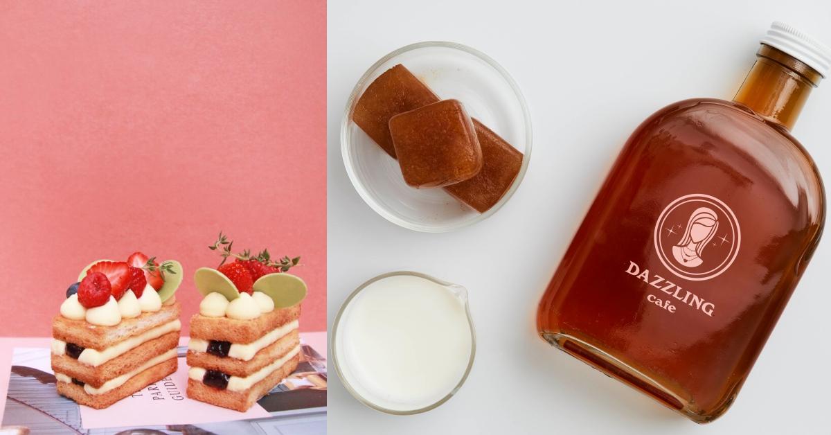 《Dazzling Cafe》推莓果千層吐司酥、栗子蒙布朗!5個大新品上市