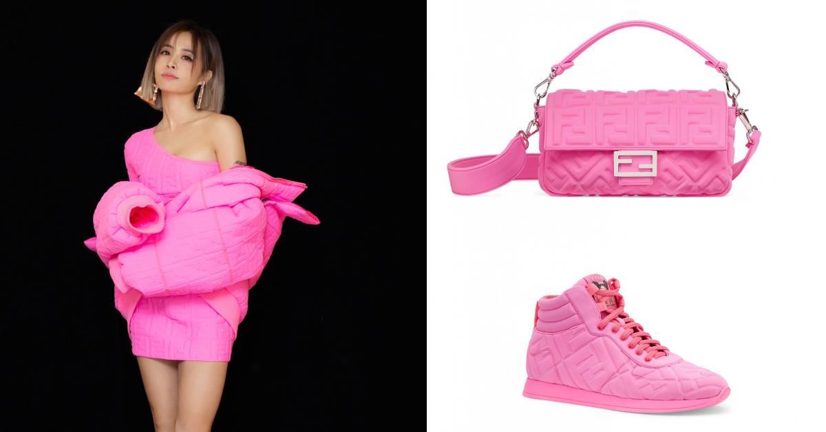 Fendi與Nicki Minaj聯名!推出「粉紅芭比」系列連蔡依林都愛不釋手