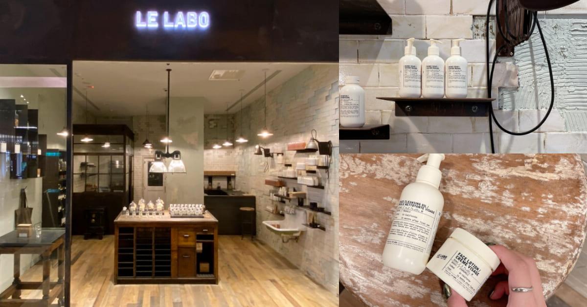 紐約香氛Le Labo不只賣香水 ! A11全新概念店主攻純素保養,首款卸妝油未上市詢問度爆棚