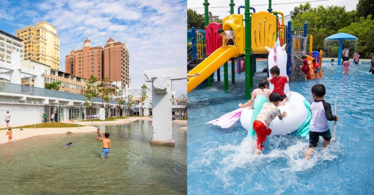 夏天就是要玩水!全台5個免費玩水景點推薦,不用到郊區就能把夏天變清涼