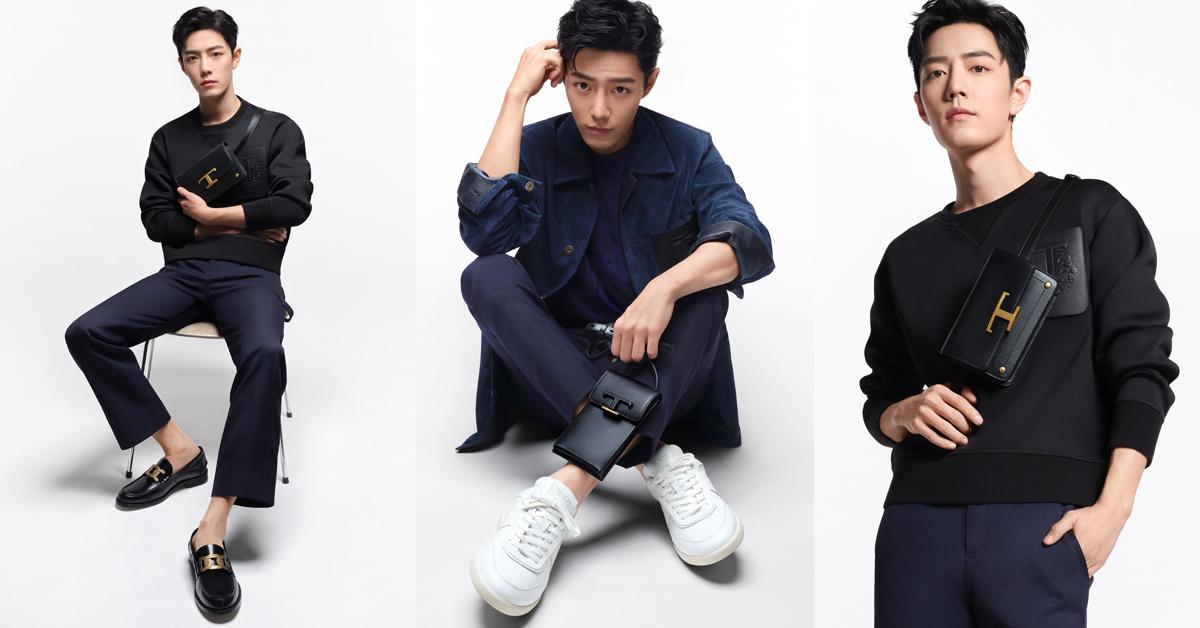 肖戰代言品牌再+1,Tod's最新品牌代言人,豆豆鞋、「Timeless」包準備賣翻啦