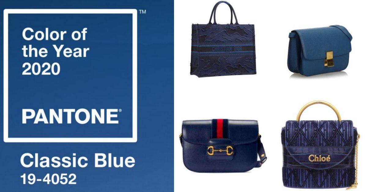 Pantone色「經典藍」10款包推薦!Dior、Gucci、Loewe...都跟上年度代表色